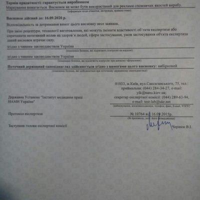 сертификат турманидзе 2