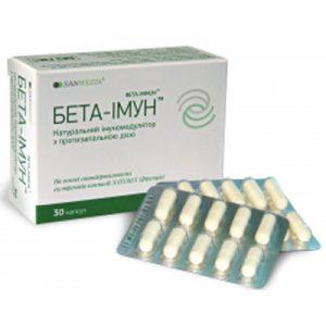 безопасный иммуномодулятор с противовоспалительным действием на основе бета-глюканов, селена и экстракт кожицы черного ореха