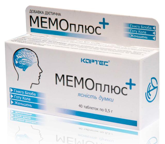 Таблетки МЕМОплюс как природное тонизирующее средство для улучшения концентрации внимания, фокусировки памяти, запоминания, при хронической усталости