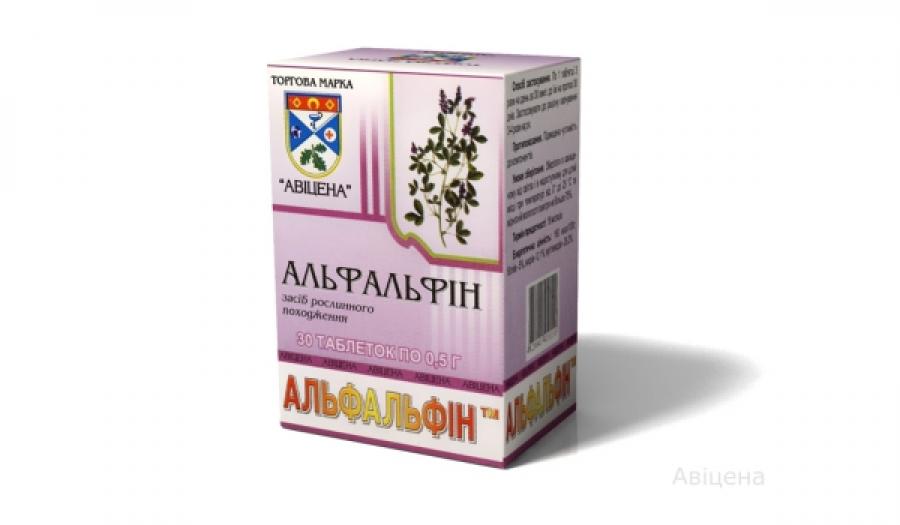 Альфальфин на основе люцерны для повышения лактации у кормящих мам, климаксе, атеросклерозе, язве.