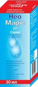 Спрей назальный с морской водой (изотонический раствор) Нео-Марис ДЛ Стронг