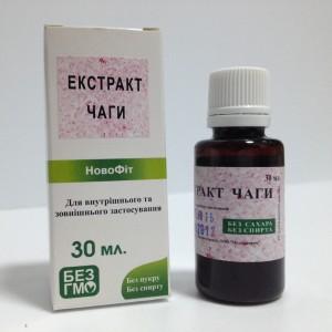 Чага водный растительный экстракт для профилактики и фитотерапии онкопатологий