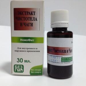 водный растительный экстракт Чистотел + Чага для профилактики и фитотерапии онкопатологий