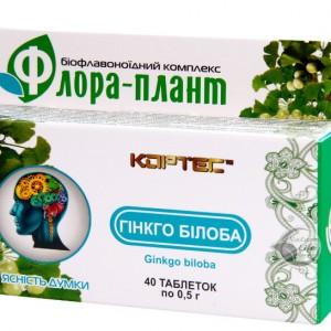 Таблетки Гинкго Билоба для профилактики сердечно-сосудистых заболеваний, улучшения памяти и работы мозга, концентрации внимания, снимает спазмы сосудов