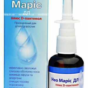 спрей назальный Нео-Марис ДЛ с пантенолом на основе морской воды (изотоничный раствор) при острых и хронических воспалениях носоглотки у детей