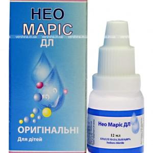 Капли для носа Нео-Марис ДЛ для детей от 0 месяцев с морской водой (изотонический раствор)