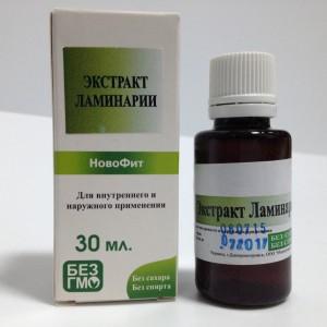 Ламинария водный растительный экстракт , восполнение йода организмом, профилактика заболеваний щитовидной железы