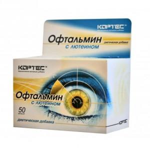 ОФТАЛЬМИН с лютеином как источник биофлавонидов, витаминов и минералов при заболеваниях глаз, нарушении зрения, необходим для тех кто работает за компьютером