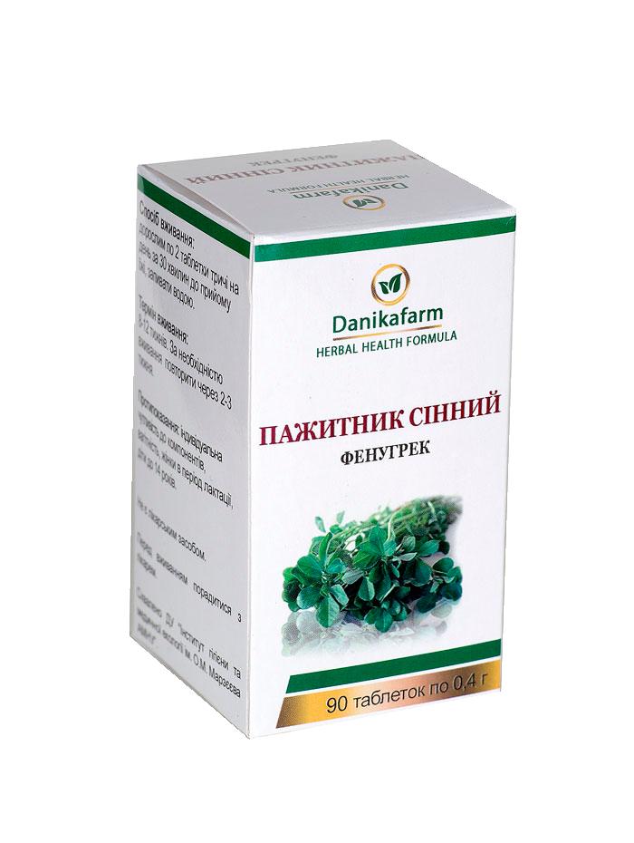 Фенугрек-пажитник сенной при заболевании органов дыхания, желчекаменной и язвенной болезнях, запорах, заболеваниях суставов, для лактации
