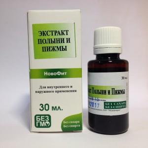 Растительный водный экстракт Полыни и Пижмы при нарушении пищеварения, повышенной кислотности, запорах, коликах, глистах