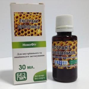 Вводный экстракт Прополиса как ранозаживляющее, анальгезирующее, противовоспалительное, антивирусное, антимикробное средство, для укрепления зубной эмали