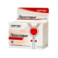 Таблетки Проставит при простатите, для нормализации мужской мочеполовой системы, имеет противоопухолевое действие