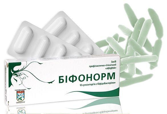 на основе бифидобактерий для профилактики дисбактериоза и патогенной микрофлоры влагалища