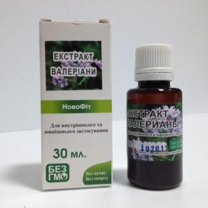 Валериана подный растительный экстракт для профилактики нервного возбуждения, бессоннице, сердцебиении, судороге, спазмах, истерии, неврозах