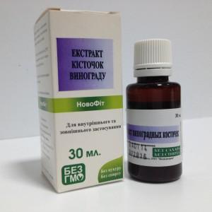 Растительный водный экстракт Виноградных косточек для снижения риска сердечно-сосудистых заболеваний, в т.ч. инфаркта, повышения эластичности сосудов