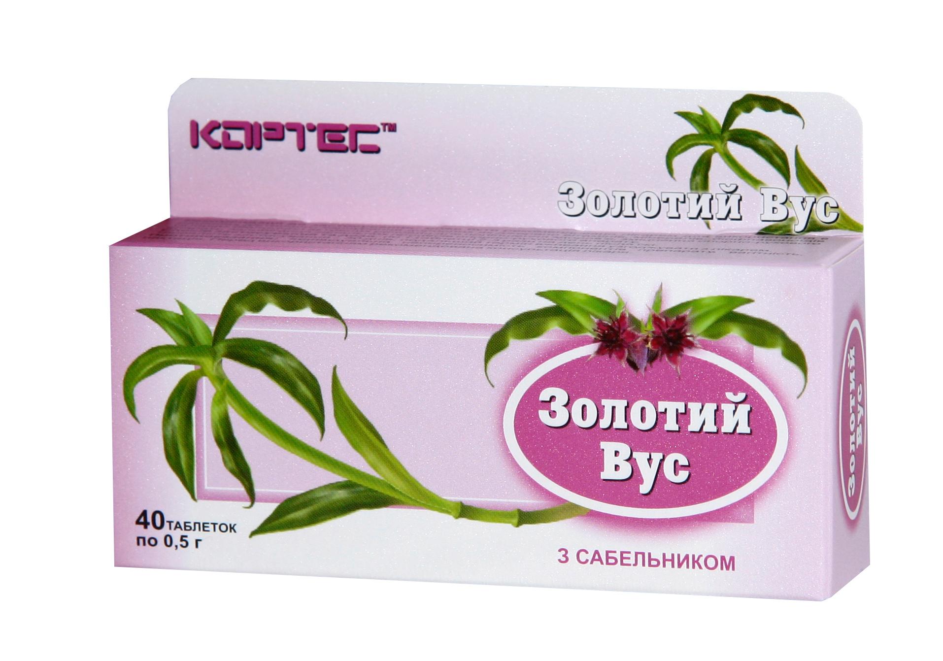 Таблетки Золотой ус сабельником по 0,5 г №40. Соединение лекарственні трав с витамином С, хондроитином и ибупрофеном