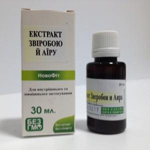 Растительный водный экстракт Зверобоя и Аирапри неврозах, головных болях, желудочно-кишечных заболеваниях, сахарном диабете, заболеваниях легких