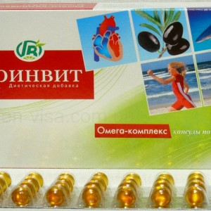 Жирные кислоты класса Омега-3 ( жирорастворимые кислоты рыбий жир) , витамин А, витамин D для поддержки сердца, сосудов, уменьшения холестерина