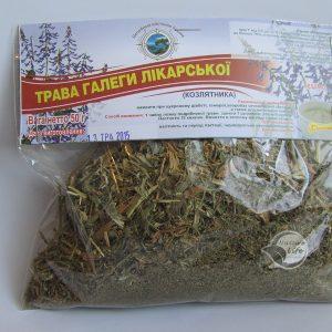 трава Галега ( Козлятник) для фитотерапии сахарного диабета, повышение лактации, подагре