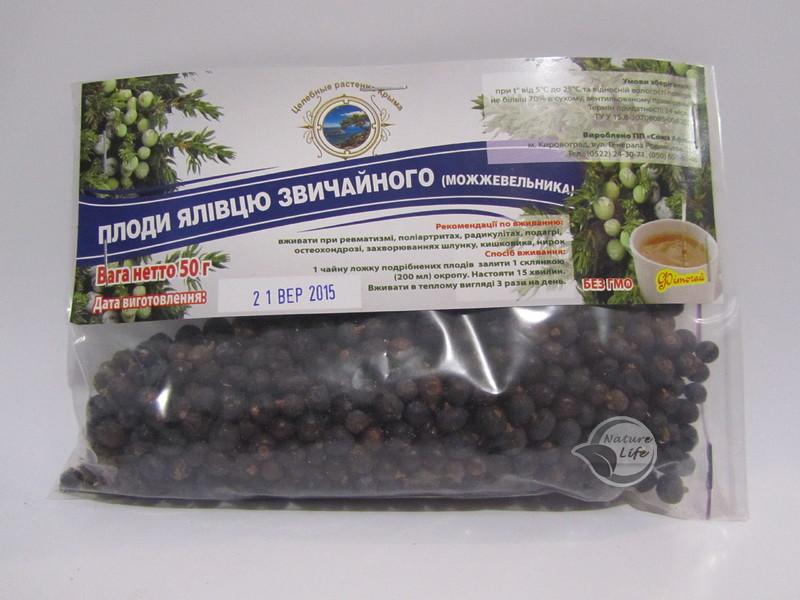 Трава Плоды Можжевельника для профилактики и фитотерапии отечного синдрома (при сердечной недостаточности, недостаточности функции почек и/или печени), цистита.