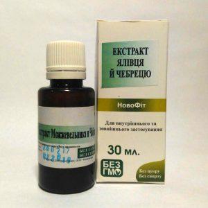 Растительный водный экстракт Можжевельника и Чабреца при заболеваниях верхних дыхательных путей для разжижения мокроты, при бронхитах, кашле