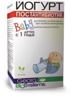 Йогурт Бэби Постантибиотик ( Baby postantibiotic) капсулы для детей от 1 года для восстановления микрофлоры кишечника, поднятия иммунитета
