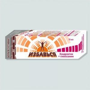 для суставов хондроитин с глюкозамином при болях в суставах , для улучшения подвижности суставов и связок