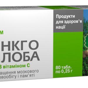 растительные таблетки гинкго билоба с витамином С способстующие улучшению памяти и кровобращению, улучшение состояние сосудов