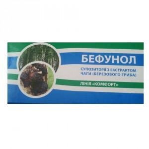 свечи (суппозитории) Бефунол на основе экстракта чаги для профилактики и фитотерапии новобразований