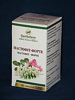 Растительные таблетки Мастофит-Форте при патологических процессах в молочной железе, для нормализации гормонального фона, для снижения риска развития мастопатии