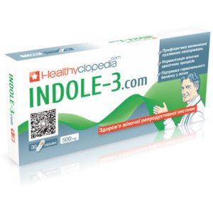 Индол для профилактики и лечения доброкачественных опухолей, мастопатии, эндометриозе, климаксе. паппиломовирусе