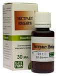 водный экстракт имбиря при простудных заболеваниях, укреплении сосудов