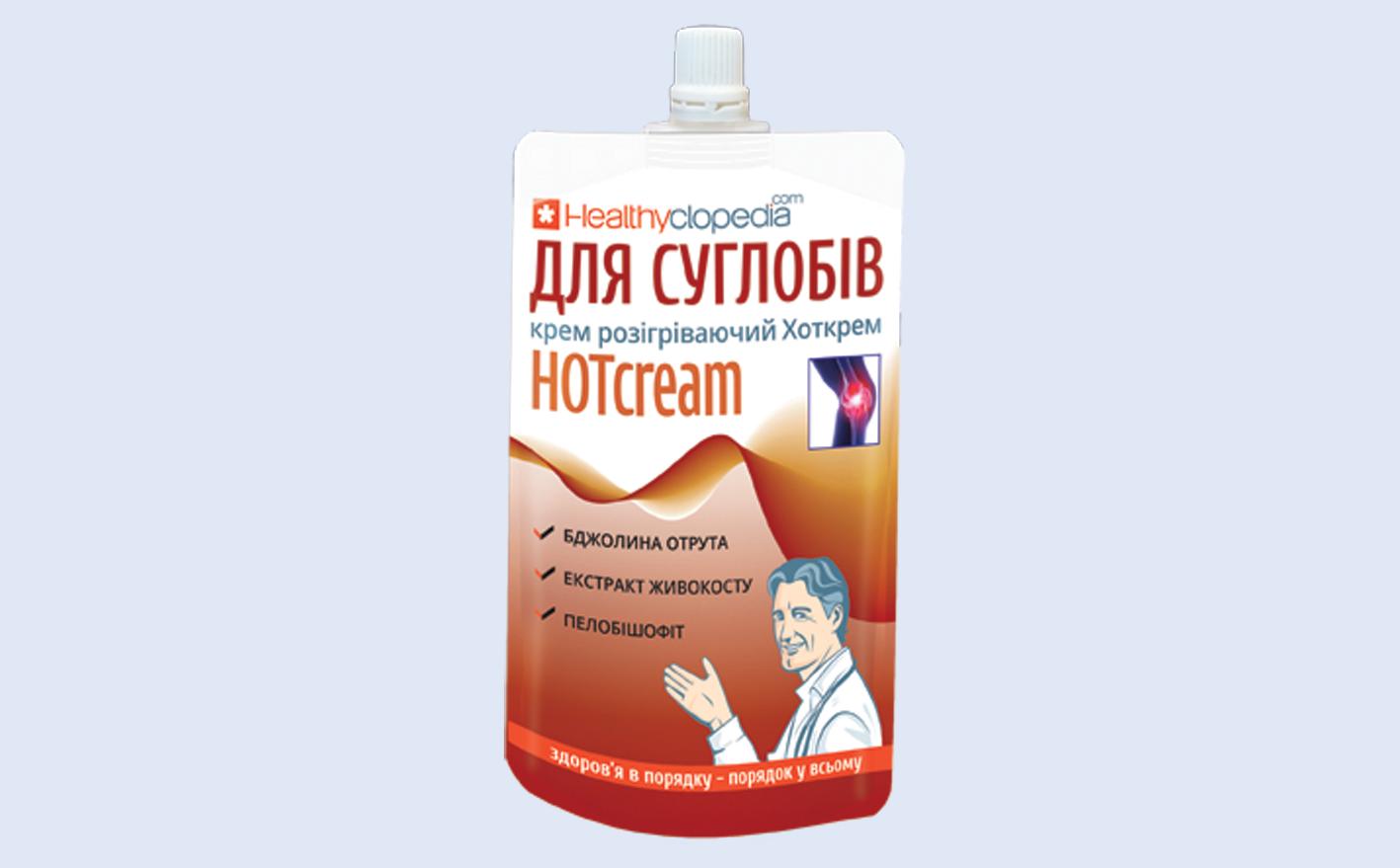 Крем разогревающий для суставов «HOTcream» - ср-во местного действия на основе пчел яда, Пелобишофита ,окопника, масла сосны.
