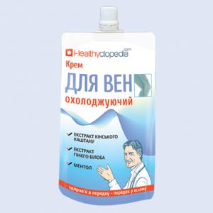 Крем для вен охлаждающий для снятия боли и тяжести в ногах на основе конского каштана и ментола
