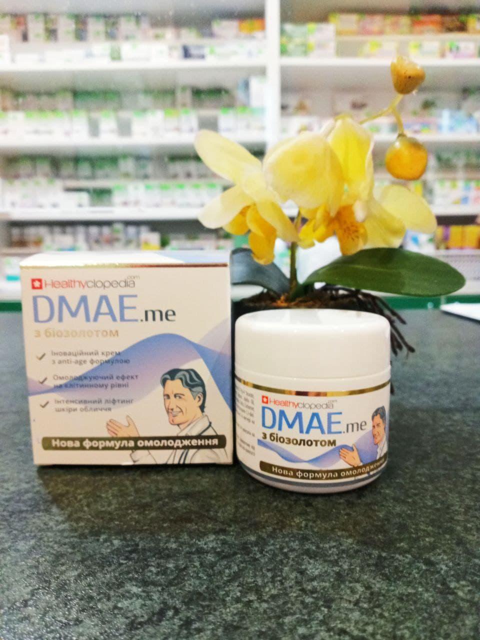 Крем для лица ДМАЕ с биозолотом. Антивозрастная косметика с эффектом лифтинга и выработки коллагена и эластина для омолаживания на клеточном уровне