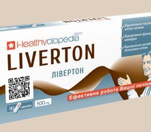 Ливертон при профилактике и лечении печени, как вспомогательной средство при лечении псориаза, поддержка печени при гепатите