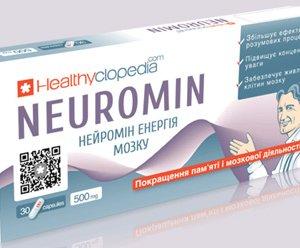 Нейромин для улучшения памяти и мозговой деятельности, при синдроме хронической усталости, улучшает мозговое кровообращение