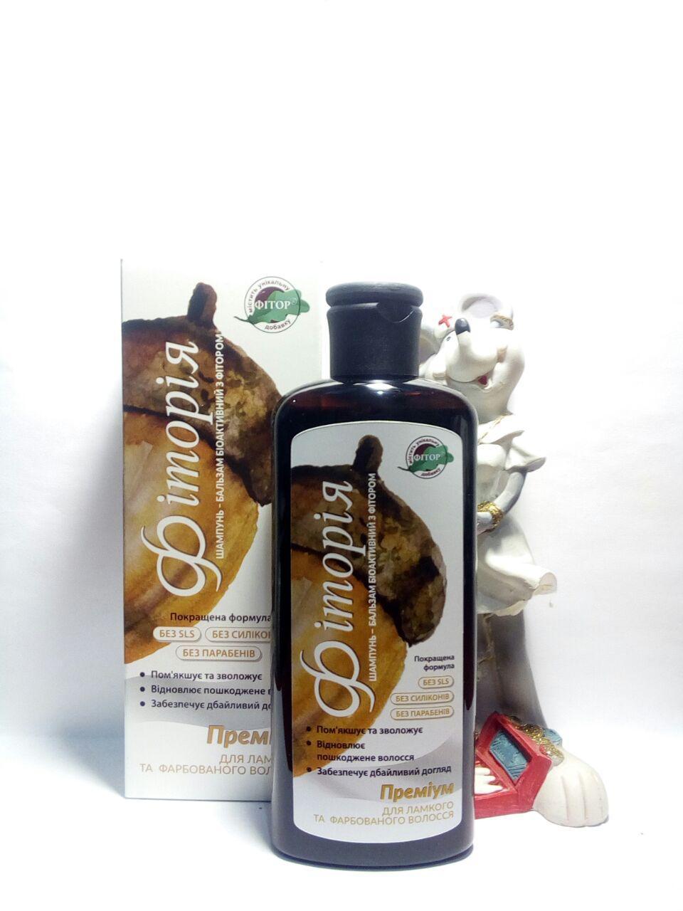 натуральный шампунь-бальзам с фитором (экстракта дуба) для ломкого и окрашенного волоса
