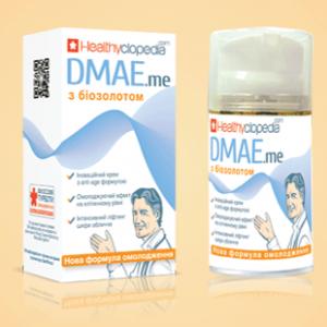 Крем для лица ДМАЕ с биозолотом. Антивозрастная косметика с эффектом лифтинга и выработки коллагена и эластина.Способствует омолаживанию на клеточном уровне, его регулярное применение ведет к стойкому омолаживающему эффекту