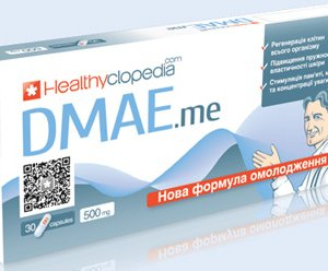 ДМАЕ для омоложения организма, активизируя нервные клетки, активируя нервно-мыш передачу импульсов, улучшение кровообращения кожи и лифтинг-эффект