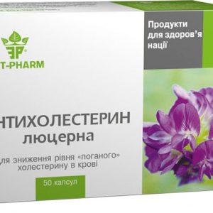 Элит-Фарм Антихолестерин для снижения уровня холестерина в крови, при атеросклеротическом изменении стенок сосудов, для снижения артериального давления