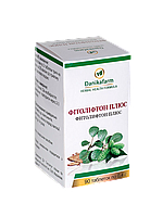 Фитолифтон плюс на основе цимицифуги, матки боровой, хмеля, солодки, диоскореи при симтомах климакса и менопаузы