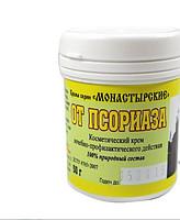 Пырей при лечении псориаза