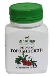 Фитолакс Рябиновый для ликвидации запоров, надежного очищения организма и выведения токсических метаболитов, при глистной инвазии, интоксикации