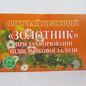 Фиточай Золотник как противовоспалительное, обезболивающее, антиоксидантное и нормализующее средство при нарушениях пищеварительной функции поджелудочной железы.