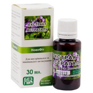 экстракт Астрагал как горечь, для улучшения пищеварения, усилению желчеотделения, дизентерии, изжоге, туберкулезе легких, при аритмии