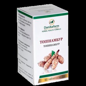 Покупаете растительные таблетки Топинамбур для профилактики заболеваний сахарным диабетом, ожирении,заболеваний печени, поджелудочной железы, дисбактериозе