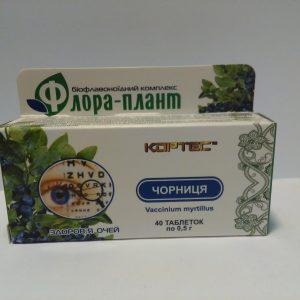 Флора-плант Черника для улучшения функционального состояния органов зрения, имеет сосудоукрепляющее действие, препятствуют образованию тромбов