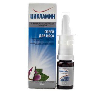 Цикламин на основе цикламена европейского и прополиса с нанокластерами серебра для лечения и профилактики гайморита и риносинуситов.