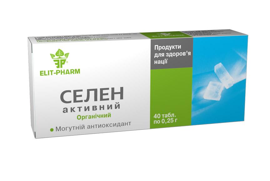Селен мощный антиоксидант, увеличивает активность иммунной системы, воспроизводство организмом интерферона, для профилактики онкозаболеваний